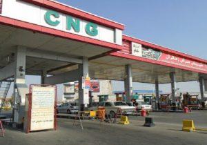 ۷۵ درصد دستگاههای CNG در کشور فرسوده هستند