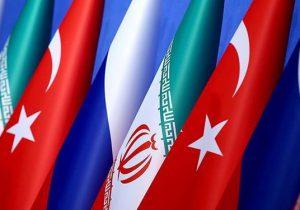 حزب وطن ترکیه: محور روسیه، ایران و ترکیه از هر زمانی قدرتمندتر است