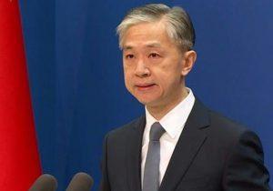 چین خواستار حفظ و اجرای دقیق برجام و قطعنامه 2231 شورای امنیت شد