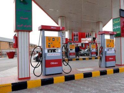 یک هشدار کرونایی در مورد رفتن به پمپ بنزین