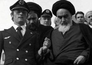 آغاز مراسم گرامیداشت ورود امام خمینی (ره) به کشور در چهل و دومین سالگرد پیروزی انقلاب اسلامی