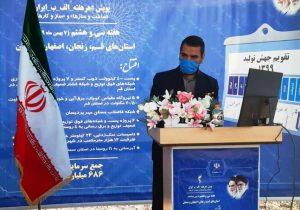 طرح آبرسانی به ۱۱ روستای استان سمنان با دستور وزیر نیرو افتتاح شد