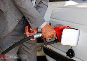 موضع کمیسیون انرژی مجلس درباره اختصاص بنزین یارانهای به ایرانیان فاقد خودرو