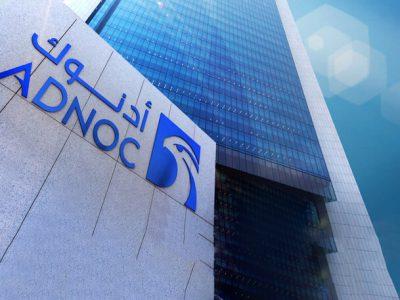 همکاری غول نفتی امارات با تولیدکنندگان شیل آمریکا