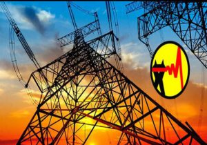 بهرهبرداری از ۴۷۰ پروژه برق در کشور آغاز شد