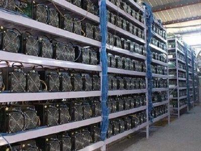قبض ۲۶ میلیاردی و لو رفتن مزرعه استخراج ارز دیجیتال