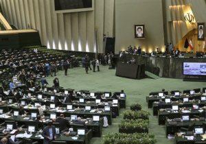 موافقت مجلس با کلیات طرح اصلاح قانون حمایت از توسعه صنایع پایین دستی نفت و گاز