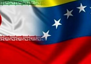 ایران از طریق مسیر هوایی تجهیزات پالایشگاهی به ونزوئلا می فرستد