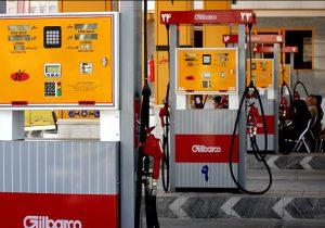 بنزین ۳هزار تومانی ۵۰۰ تومان فروخته شد!
