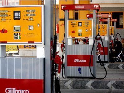 دلیل اختلال در جایگاههای سوخت ؟