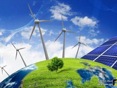 ظرفیت نیروگاههای تجدیدپذیر کشور به ۸۷۵.۴ مگاوات رسید