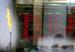 نفتای سبک شرکت ملی پخش فرآوردههای نفتی روی میز فروش بورس انرژی