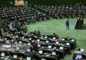واکنش مجلس به خبر افزایش قیمت بنزین