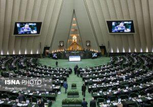مجوز مجلس به وزارت نفت برای انتشار اوراق مالی به منظور پرداخت بدهی پیمانکاران نفتی
