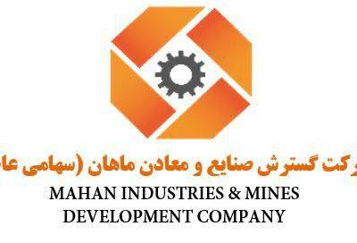 80 درصد طراحی کارخانههای فولاد توسط مهندسان داخلی انجام میشود/ تحریم، بومیسازی صنایع فولاد ایران را رشد داد