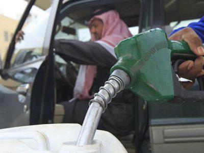 خشم مردم عربستان به دنبال افزایش قیمت سوخت