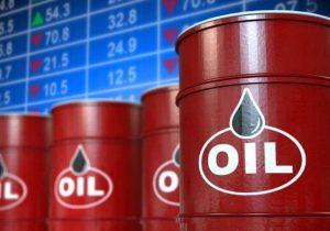 قیمت جهانی نفت امروز ۱۵ اردیبهشت