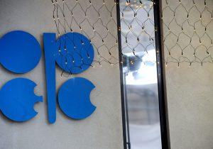 قیمت سبد نفتی اوپک به مرز ۶۴ دلار رسید