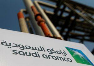 افزایش قیمت فروش نفت عربستان به مشتریان آسیایی