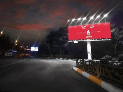 تابلوهای تبلیغاتی پرمصرف در یک قدمی خاموشی