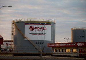 ونزوئلا به ۵۸میلیارد دلار برای بازگرداندن سطح تولید نفت به ۱۹۹۸ نیاز دارد