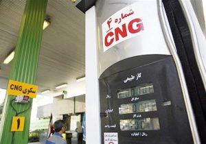 تصمیم توانیر به قطع برق جایگاههای CNG غیرکارشناسی است