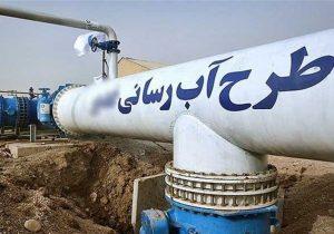 بحران آب در بلوچستان| ۸۰ روستای سیستان و بلوچستان تا پایان تیرماه به چرخه آبرسانی متصل میشود