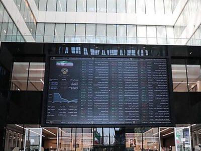 معاملات قراردادهای اختیار معامله پتروشیمی خلیج فارس از فردا آغاز میشود