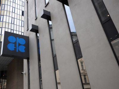 ایران در جایگاه چهارمین تولیدکننده نفت اوپک قرار گرفت