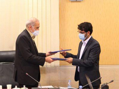 پژوهشگاه نفت قرارداد مشارکت پژوهشی امضا کرد