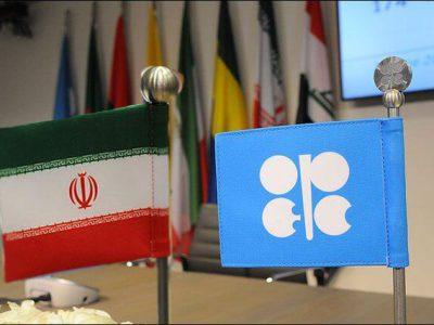 ایران چهارمین تولیدکننده بزرگ اوپک شد
