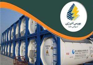 عرضه نفت سفيد در بورس انرژي