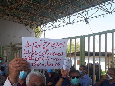 تجمع کارکنان رسمی نفت در اهواز/ اعتراض به شیوه محاسبه دستمزد