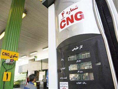 ضرورت توسعه CNG به منظور جایگزینی با بنزین در دولت آینده