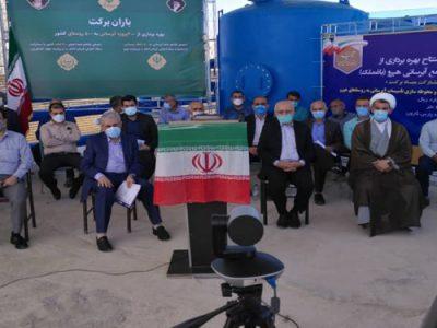 بهرهمندی ۲۰ هزار نفر از آب شرب در خوزستان