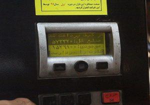 سهمیه بندی بنزین که همچنان غلط است/ دولت سیزدهم چه باید کند؟