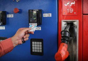 قیمت بنزین در دولت رئیسی چگونه میشود؟