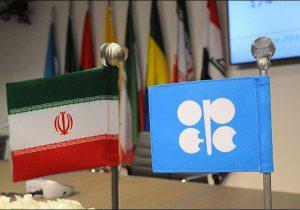 ایران مانع رشد بیشتر تولید نفت اوپک شد