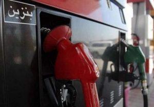 دولت از مصوبه بنزینی، درآمدی برای مصارف بودجهای نداشته است