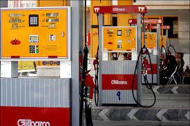 مشکلی برای تأمین فرآوردههای نفتی و بنزین در کشور وجود ندارد