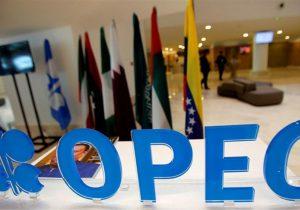 پیش بینی بانک اروپایی درباره توافق قطعی اوپک پلاس