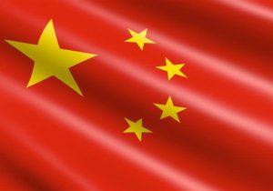 واردات نفت چین به پایینترین رقم از ابتدای سال ۲۰۲۱ رسید