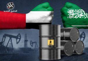 ائتلاف اوپک پلاس هنوز تا حل اختلاف بین امارات و عربستان فاصله زیادی دارد