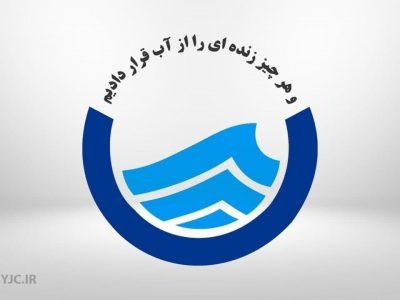 مصرف آب شهر تهران ۳۸ هزار لیتر در لحظه است