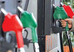 اجرای طرح نظارت و کنترل بر جایگاههای عرضه سوخت