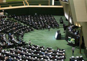 حواشی مربوط به بررسی صلاحیت اوجی، مجلس را غیرعلنی کرد