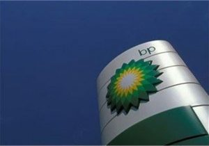 عراق خروج بریتیش پترولیوم از یک میدان نفتی این کشور را تایید کرد