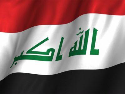 افزایش ۱.۴درصدی صادرات نفت عراق