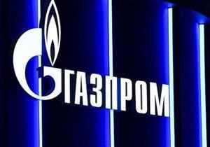 درآمد گازپروم روسیه با رشد قیمت گاز طبیعی افزایش یافت