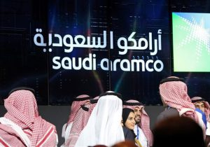افزایش سود شرکت آرامکوی عربستان در فصل بهار